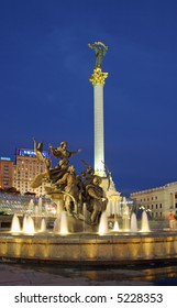 """Evening """"independence square"""" (Kiev centre, Ukraine) with monument to Kiev-City founders"""