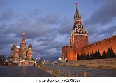 Evening on the Red Square of Moscow. Center of the Russian capital.