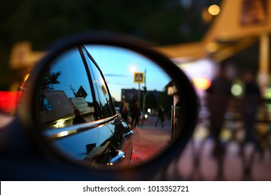 evening in the rear view mirror