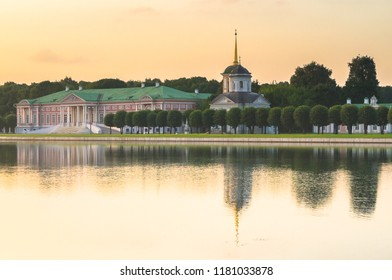 Evening serenity of the palace pond, included into ensemble of the State reserve museum Kuskovo, former aristocratic summer country estate of the russian nobility of the 18th century. Moscow. Russia.