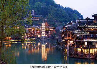 Evening in the town Fenghuang  The province of Hunan  China is