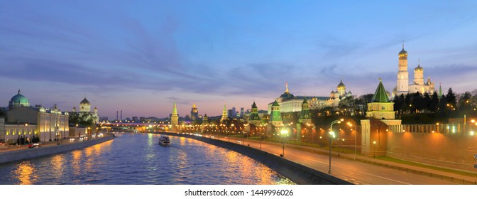 The evening view of Moscow River