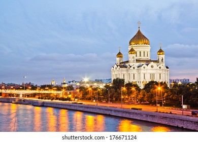 Evening view on Christ the Savior temple, Moscow, Russia