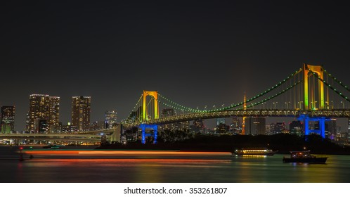 Evening View of Tokyo Skyline, Rainbow Bridge, and Tokyo Tower
