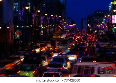 Evening Vladivostok on the eve of New Year's holidays. Central Street of Vladivostok. VLADIVOSTOK, DECEMBER. 2018