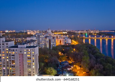Evening Voronezh. View to Voronezh water reservoir, bridge and residential area