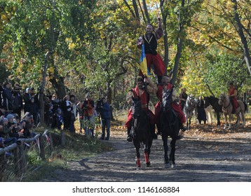 Events on the occasion of the Cossack holiday - Protection of the Holy Virgin in Mamayeva Sloboda in Kiev, October 14, 2016