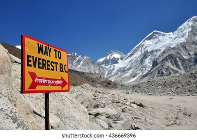 EVEREST BASE CAMP, NEPAL - CIRCA APRIL 2016: Mount Everest Base Camp signpost in the way from Gorak Shep to Everest Base Camp, circa April 2016.