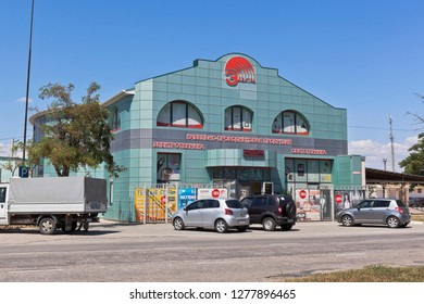 Evpatoria, Crimea, Russia - July 3, 2018: Shop Electra on Dmitry Ulyanov street in the city of Evpatoria, Crimea