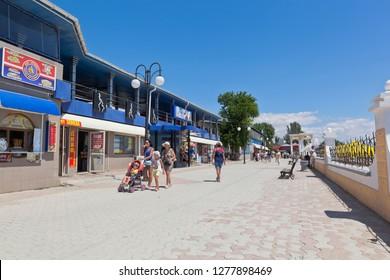 Evpatoria, Crimea, Russia - July 3, 2018: Ibiza Nightclub on Gorky Embankment in the resort town of Evpatoria, Crimea