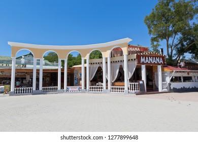 Evpatoria, Crimea, Russia - July 3, 2018: Restaurant Manana on Gorky Embankment in the city resort of Evpatoria, Crimea