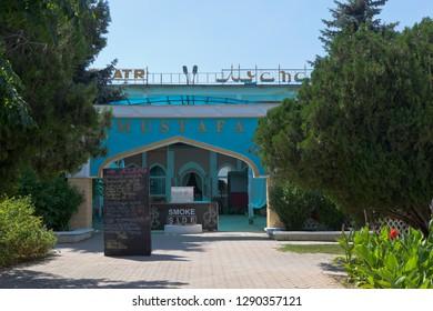 Evpatoria, Crimea, Russia - July 4, 2018: Entrance to the cafe-theater Mustafa in the resort town of Evpatoria, Crimea