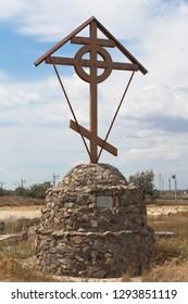 Evpatoria, Crimea, Russia - July 5, 2018: Worship cross at the entrance to the resort town of Evpatoria, Crimea