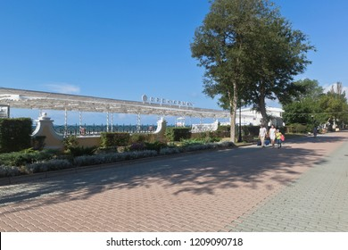 Evpatoria, Crimea, Russia - June 30, 2018: Gorky Embankment near the beach of the sanatorium Oren-Crimea in the resort town of Evpatoria, Crimea