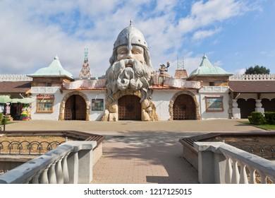 Evpatoria, Crimea, Russia - June 30, 2018: Entrance to the water park U Lukomorye in the resort town of Evpatoria, Crimea