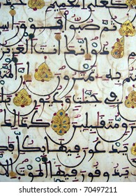 Excerpt from a 13th century Koran in Arabic