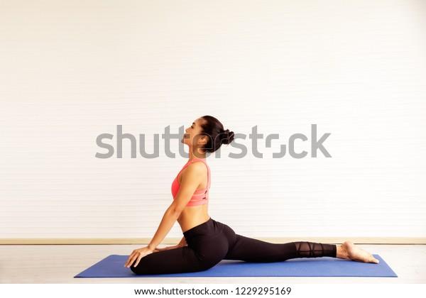 Excersice Yoga Everyday Good Your Health Stock Photo Edit Now 1229295169