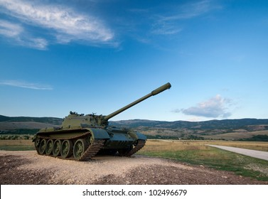 exhibited a tank T-55