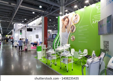 Health Care Trade Show Images, Stock Photos & Vectors | Shutterstock
