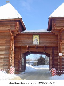 Exit from the Dmitrov Kremlin through the Nikolsky Gates, Russia, Moscow Region