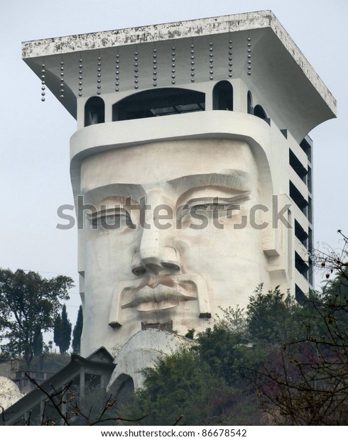 """exotic head-likel building in a historic district named """"Fengdu County"""" in China"""