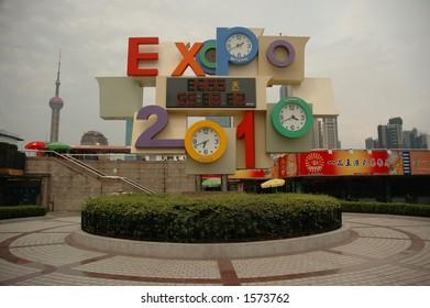 expo 2010 - shanghai