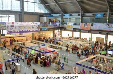 Expo Center (Education Fair), Lahore, Punjab, Pakistan on 6th February 2015