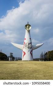 Expo in Osaka, Japan