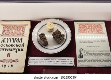 Exposition of authentic slices of blockade bread. St. Petersburg, Russia - 7 May, 2017. Exhibition expositions of Leningrad's blockade life during the Great Patriotic War.