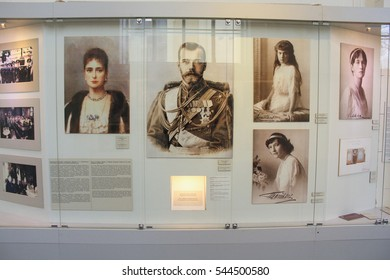 The exposition of portraits of the royal family. St. Petersburg, Russia - 2 December, 2016. Visit the Peter and Paul Cathedral.