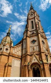 Exterior of the catholic church in Budapest