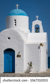 Exterior with cross and bell of St Nicholas  Greek Orthodox Church, Pernera, Cyprus