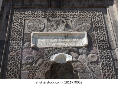 An exterior detail from the 13th-century Gevher Nesibe hospital and medical school in Kayseri, Turkey.