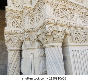 Exterior ornamental detail of white stone column