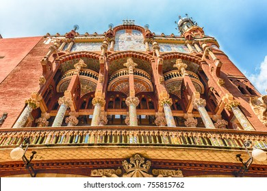 Exterior of Palau de la Musica Catalana, modernist Concert Hall in Barcelona, Catalonia, Spain