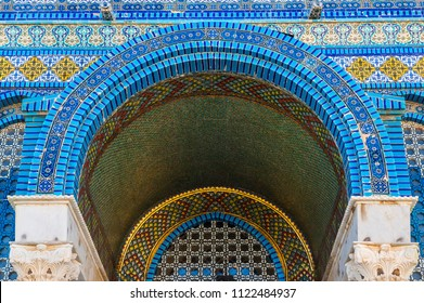 Exterior view of Arabic mosaic tiles on the Dome of the Rock (Al Qubbet As-Sahra in Arabic) in the holy site of the Temple Mount in Jerusalem, Israel