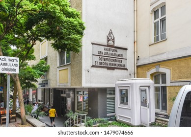 Exterior view of Austria Sen Jorj Hospital located in Galata,Beyoglu,Istanbul,Turkey.25 July 2019