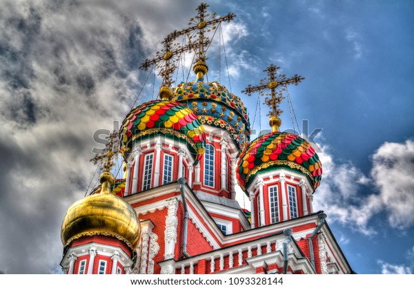 Exterior view to Church of the Nativity of the Blessed Virgin Mary, aka Nativity or Stroganov at Nizhny Novgorod, Russia