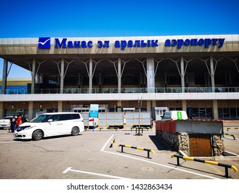 Exterior view of Manas International Airport, Bishkek, Krygyzstan, 07.06.2019