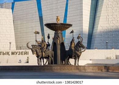 Exterior view of the National Museum of Kazakhstan building in Astana, the capital of Kazakhstan. Astana, Kazakhstan, 23.08.2017