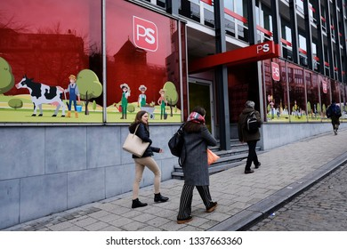 Exterior view of Offices of Socialist Party (Parti Socialiste) in Brussels, Belgium on Mar. 1, 2019