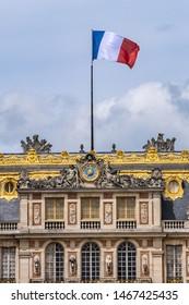 External view of Architectural fragments of Chateau de Versailles (Palace of Versailles) near Paris: Palace Versailles was a royal chateau. Versailles, Paris, France.