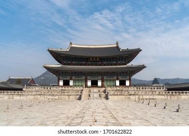External view of Geunjeongjeon Hall at Gyeongbokgung Palace