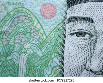 Extreme close up a South Korean currency won.