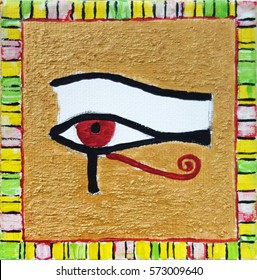 Eye of Horus or Eye of Ra ancient Egyptian hieroglyphics art. The Eye of Horus is an ancient Egyptian symbol of protection, royal power and good health. Made by me.