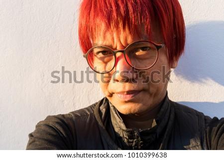 Eye Man Asia Asian Guy Handsome Stock Photo Edit Now 1010399638