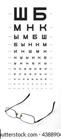 Eye test chart with a black metal frame eyeglasses