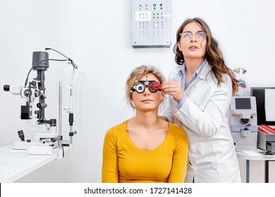 Augenuntersuchung, Augenarztprüfung in der Augenklinik