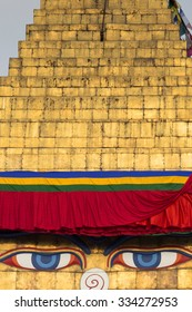 The Eyes of Buddha painted on the Towers of Boudhanath Stupa in Kathmandu, Nepal