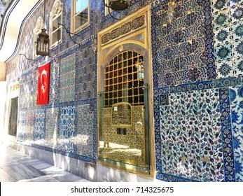 Eyup Sultan Turbesi, Istanbul, Turkey